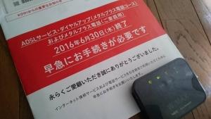 S_DSC_0421.jpg