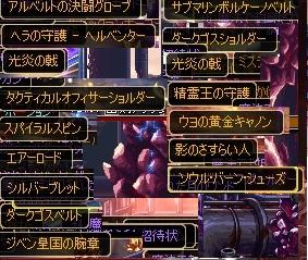 ScreenShot2016_0826_180731229.jpg