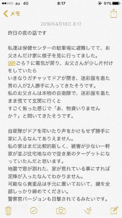 201604211934436e8.jpg