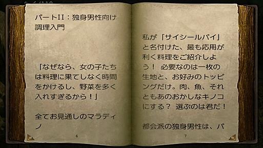2016-04-19_121354.jpg