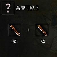2016-04-20_132132a.jpg