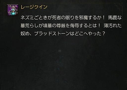 2016-04-22_053512.jpg