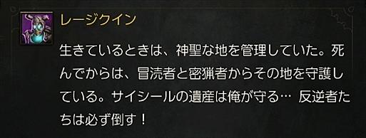 2016-04-22_053815a.jpg