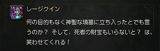 2016-04-22_054530.jpg