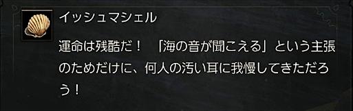 2016-04-23_091947.jpg