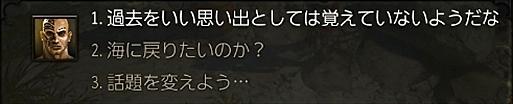 2016-04-23_092018.jpg