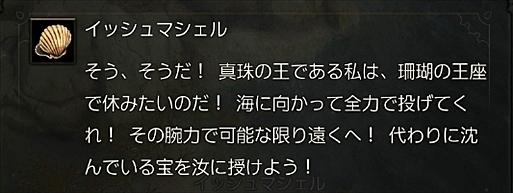 2016-04-23_124852.jpg
