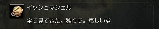 2016-04-23_125116.jpg
