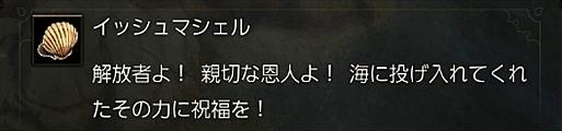 2016-04-23_125302.jpg