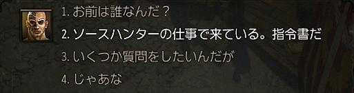2016-04-24_160131.jpg