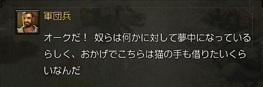 2016-04-24_235959.jpg