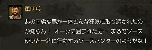2016-04-25_053546.jpg