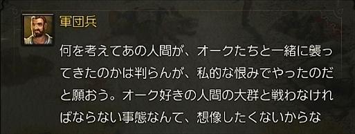 2016-04-25_053606.jpg