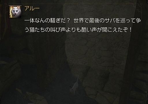 2016-04-26_081219.jpg