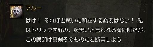 2016-04-26_081453.jpg