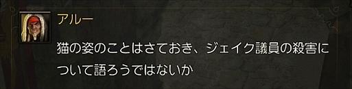 2016-04-26_081524.jpg