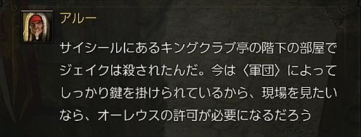 2016-04-26_081742.jpg