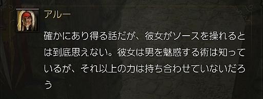 2016-04-26_081838.jpg