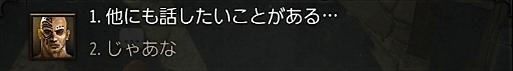 2016-04-26_081949.jpg