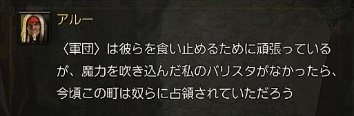 2016-04-26_102404.jpg
