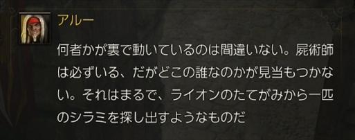 2016-04-26_102438.jpg