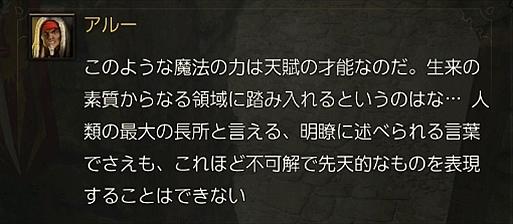 2016-04-26_102716.jpg