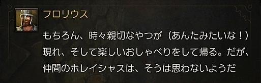 2016-05-10_082309.jpg
