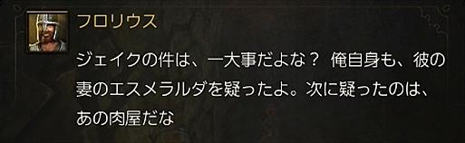2016-05-10_082419.jpg