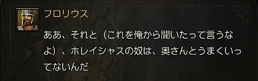 2016-05-10_082439.jpg