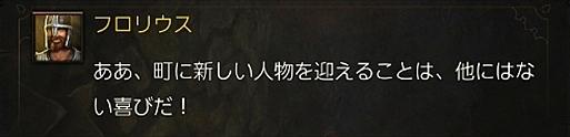 2016-05-10_082524.jpg