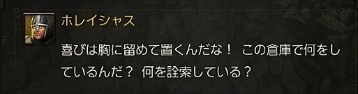 2016-05-10_092228.jpg