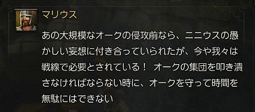 2016-05-10_125147.jpg