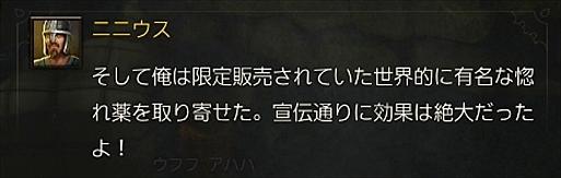 2016-05-10_125708.jpg