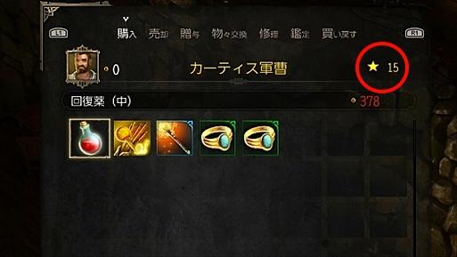 2016-05-12_051844.jpg