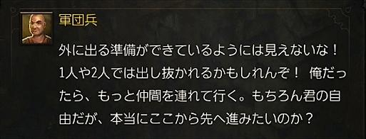 2016-05-15_175129.jpg