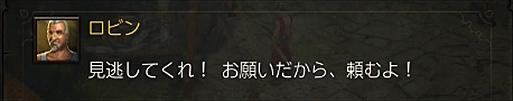 2016-05-15_194159.jpg