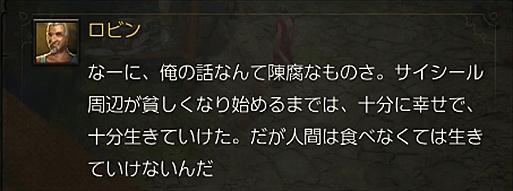 2016-05-15_194228.jpg