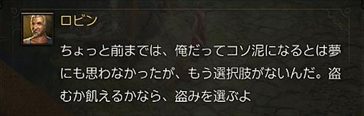 2016-05-15_194255.jpg