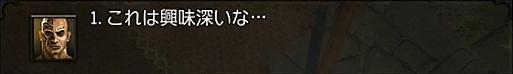 2016-05-15_194308.jpg