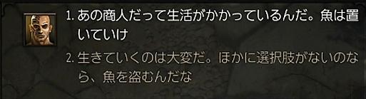 2016-05-15_194352.jpg