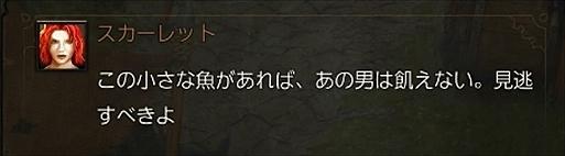 2016-05-15_194409a.jpg