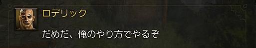 2016-05-15_194649.jpg