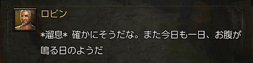2016-05-15_194709.jpg