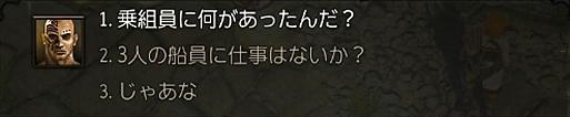 2016-05-16_132353a.jpg