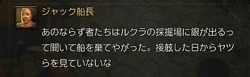 2016-05-16_132409a.jpg