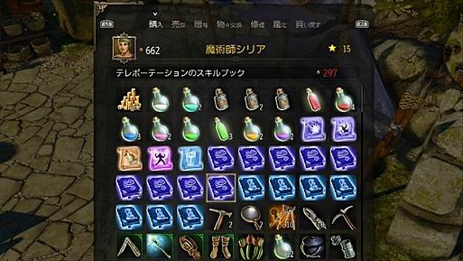 2016-05-17_062724.jpg
