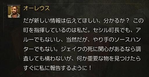 2016-05-25_131507.jpg