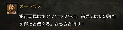 2016-05-25_131531.jpg