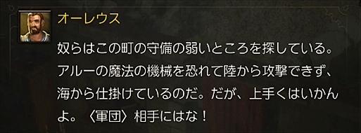 2016-05-25_135323.jpg