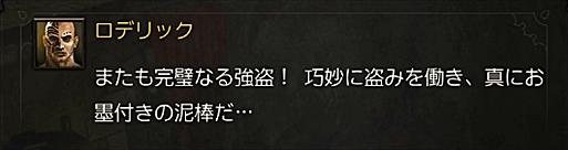 2016-05-26_082415.jpg